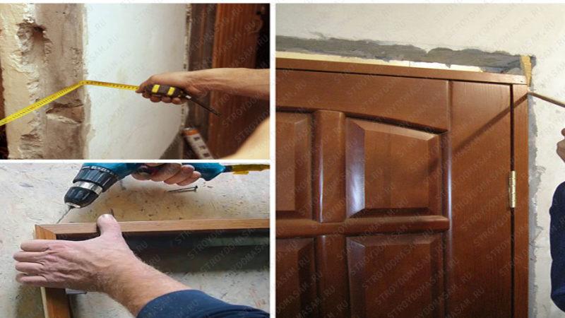 Установка межкомнатных дверей своими руками: фото и видео инструкция
