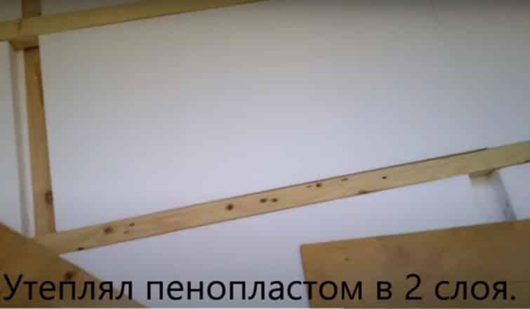 пошаговое утепление балкона