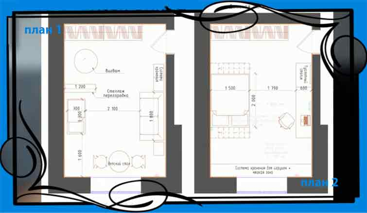 дизайн детской комнаты для школьника