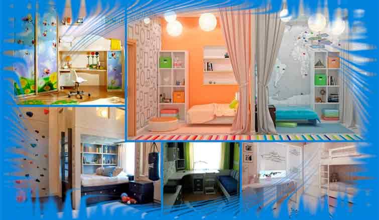 Детская комната дизайн интерьера, фото и видео идеи дизайна комнаты