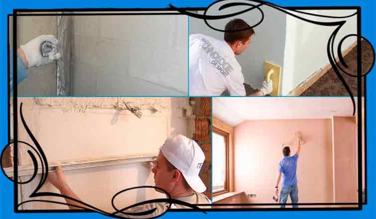 Как оштукатурить стену своими руками: советы, видео и фото