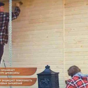 Защита деревянного фасада на годы