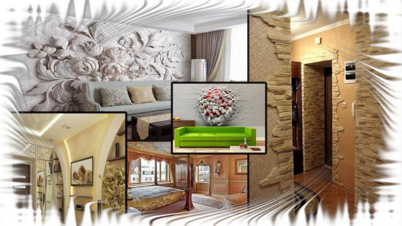 Лучшие идеи оформления стен   Варианты отделки стен с фото